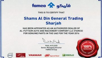 FAMCO Authorized Dealer