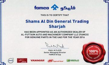 FAMCO Authorized Dealer
