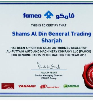 Famco certificate