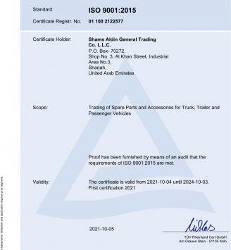 TÜVRheinland® Certified